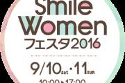 sswf_logo
